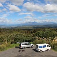 Aussicht zum Tangario National Park