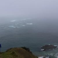wo Tasmanisches Meer und Pazifik aufeinandertreffen